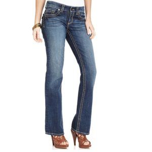 Kut from the Kloth Natalie Bootcut Jeans Size 2